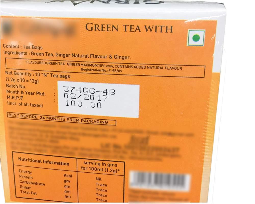 Tea coffee aerated beverage