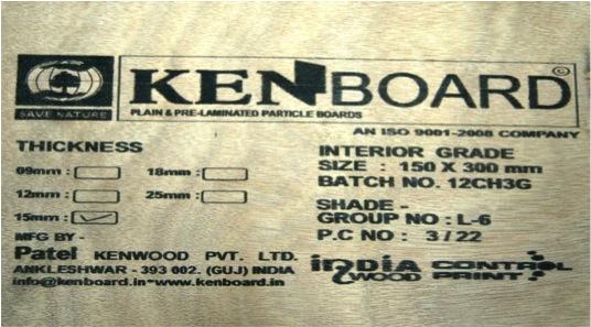 Ken board hr